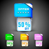 Discount icon set with product display and ribbon, can be use as — Stock Vector