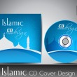 Royalty-Free Stock Vector Image: Islamic CD cover design with Mosque or Masjid silhouette with wa