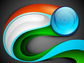Abstract Indian Flag with wave. EPS 10. — Vector de stock
