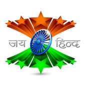 3D Indian Flag background with text Jai Hind.. EPS 10. — Stock Vector