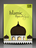 Islamic flyer brochure or cover design with Mosque and Masjid on — Stock Vector