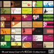 Mega Collection Abstract Business Cards set in various concepts. — Vetor de Stock  #11715105