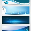 Set of medical banners, vertical arrange. EPS 10. — Stock Vector #11715191