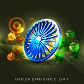 Indische flagge farbe kreativ floral hintergrund mit 3d asoka-rad — Stockvektor