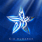 Arabic Islamic text Eid Mubarak Star on shiny blue background. E — Stock Vector