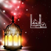 Arabic Islamic text Ramadan Kareem or Ramazan Kareem with Intric — Stockvector
