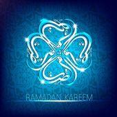 Arabic Islamic text Ramazan Kareem or Ramadan Kareem on shiny bl — Stock Vector