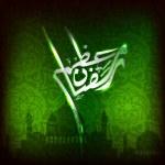Shiny Ramadan Kareem background. EPS 10 — Stock Vector #11744396