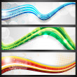 Website banner or header set. EPS 10. — Stock Vector #11744553