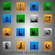 Glossy Islamic icons set. EPS 10. — Stock Vector