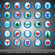 Medical icons set on grey background. EPS 10. — Stock Vector #11744617