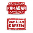 Stamp of Ramadan or Ramadan Kareem. EPS 10. — Stock Vector