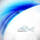 Abstract shiny wave background. EPS 10. — Stock Vector