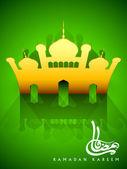 Shiny Ramadan Kareem background. EPS 10 — Stock Vector