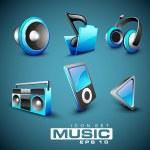 Musical icon set. EPS 10. — Stock Vector