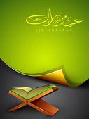 Ahşap stand kerim kitabın yan arap i̇slam ile açma — Stok Vektör