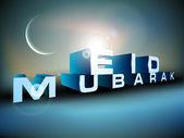 Testo 3d di eid mubarak con luna splendente. eps 10. — Vettoriale Stock