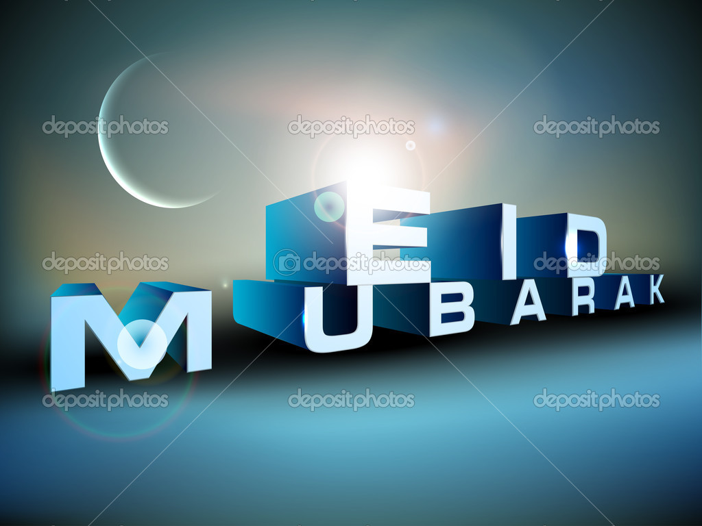 3D text of Eid Mubarak with shiny moon. EPS 10. — Stock Vector #11782031