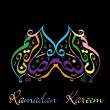 Colorful Arabic Islamic text Ramadan Kareem. EPS 10. - Векторная иллюстрация