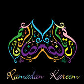Colorful Arabic Islamic text Ramadan Kareem. EPS 10. — Stock vektor