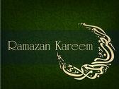 Islamskiej kaligrafii arabskiej z tekstu ramadan kareem lub ramazan kar — Wektor stockowy