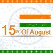 Indian Independence Day background. EPS 10. — Stock Vector
