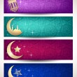 Website headers or banners for Ramadan or Eid. EPS 10. — Stock Vector