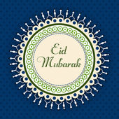 Eid Mubarak greeting card. EPS 10. — Stock Vector