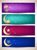 Website headers or banners for Ramadan or Eid. EPS 10. — Stok Vektör
