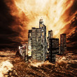 The end of the world — Stock Photo