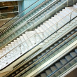 Stock Photo: Escalator in modern building