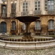 Fountain on Albertas square, Aix-en-Provence, France - Foto de Stock