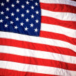 American flag background — Stock Photo #12373759