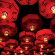 Asian traditional red lanterns - Stock Photo
