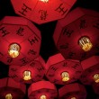 Asian traditional red lanterns — Stock Photo #12373987