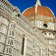 Duomo cathedral in Florence, Italy. - Stock Photo