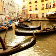 Traditional gondola ride - Stock Photo