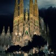 La Sagrada Familia -Cathedral designed by Gaudi at night. Barcelona, Spain — Stock Photo