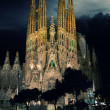 La Sagrada Familia -Cathedral designed by Gaudi at night. Barcelona, Spain — Stok fotoğraf