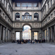 Uffizi gallery in Florence, Italy - Stock Photo