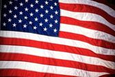 American flag background — Stock Photo