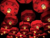 Asian traditional red lanterns — Stock Photo