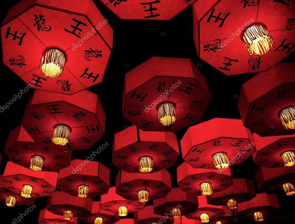 Asian traditional red lanterns.  Stock Photo #12373983