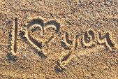 Altın kum yazılı mesaj seviyorum — Stok fotoğraf