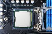 CPU socket — Stock Photo