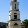 Bell tower in the center of Chisinau, the Republic of Moldova — Stock Photo