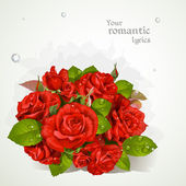 Bouquet of red roses with a field for your lyrics. banner — Stock Vector