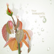 Постер, плакат: Rosebud with a field for your lyrics Romantic banner 2