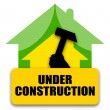 Stock Photo: Home under construction