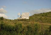 Marriage billboard — Stock Photo